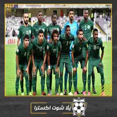 بث مباشر مباراة السعودية واليمن