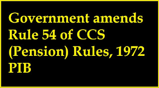 Government-amends-Rule54-CCS-Pension-Rules-1972