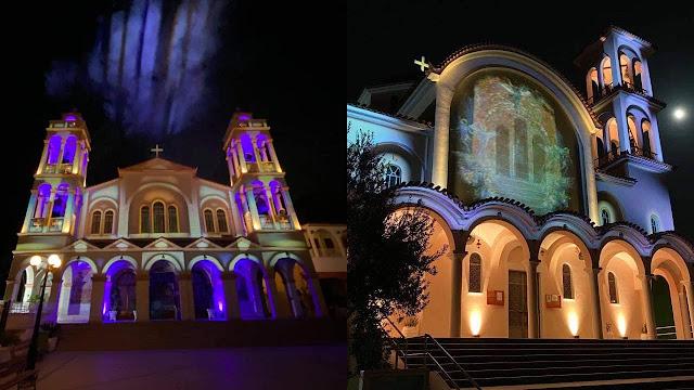 3d προβολή έργων μεγάλων ζωγράφων σε εκκλησίες του Ναυπλίου