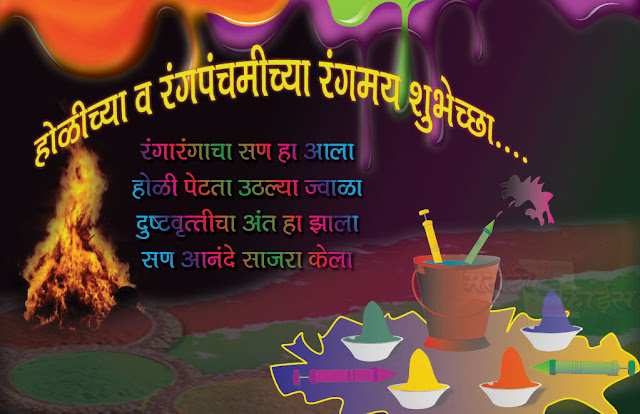 happy holi 2016 quotes in bengali