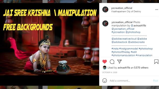 JAI SHREE KRISHNA | Manipulation| free backgrounds | Photoshop tutorial | conceptart by Yzcreation 2021