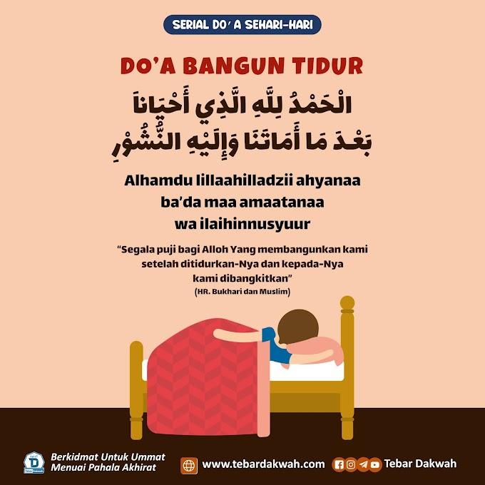 DO'A BANGUN TIDUR | Serial Do'a Sehari-Hari