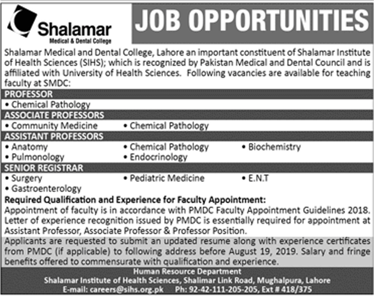 Advertisement for Shalamar Medical and Dental College Jobs