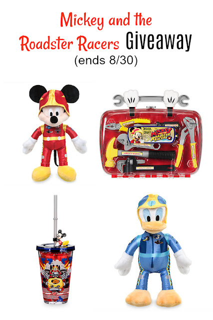 Enter to win a Mickey and the Roadster Racers Giveaway