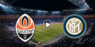 مشاهدة مباراة شاختار دونيتسك وانتر ميلان بث مباشر بتاريخ 27-10-2020 في دوري أبطال أوروبا
