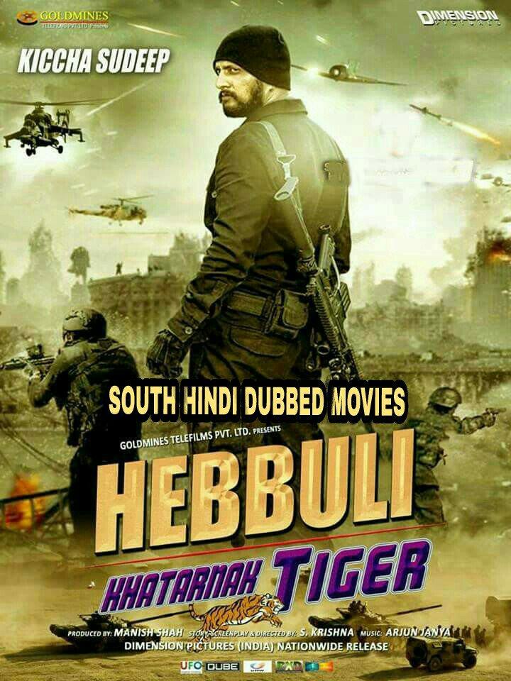 movieswood hollywood movies in hindi