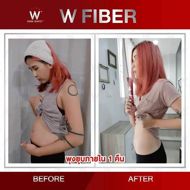 Wink White ลดน้ำหนัก