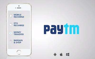 भारतीय रिजर्व बैंक ने पेटीएम को दी भुगतान बैंक की मंजूरी