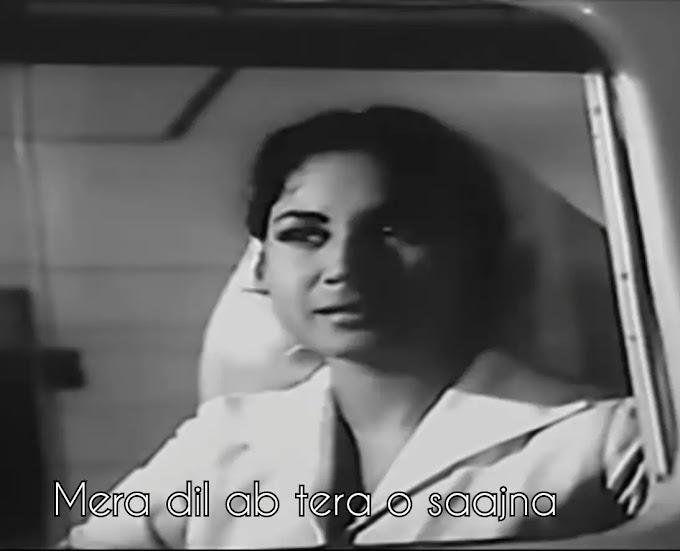Lata mangeshkar Mera dil ab tera o saajna hindi lyrics