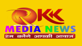 Rkk Media News India To Host 2023 Cricket World Cup From