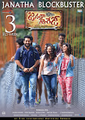Janatha Garage movie Wallpapers-thumbnail-6