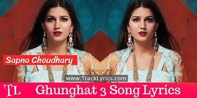 ghunghat-3-lyrics