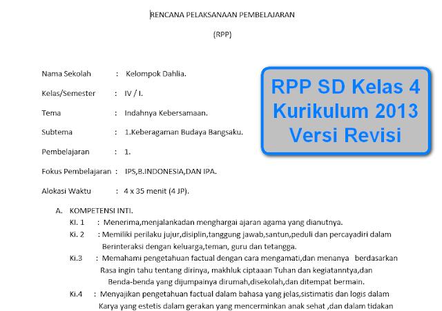 RPP SD Kelas 4 Kurikulum 2013