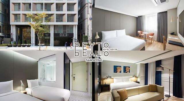三成佩托酒店 Hotel Peyto Samseong