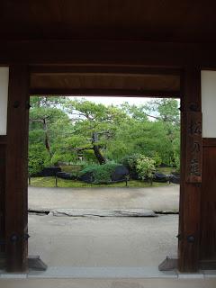 la porta d'ingresso del Kokoen che incornicia il paesaggio