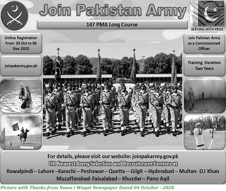 https://www.gk-jobs.com/p/join-pak-army-apply-online.html