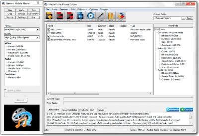 تحميل برنامج  MediaCoder