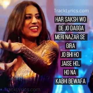 quotes-from-song-2018-dil-ka-parinda-saheb-biwi-aur-gangster-3-usha-uthup-sanjay-dutt