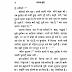 मानस हंस (प्रेरणादायक प्राचीन आख्यान)- राजेंद्र शर्मा मुफ्त हिंदी पीडीऍफ़ पुस्तक   Maanas Hans by Rajendra Sharma Hindi Book Free Download