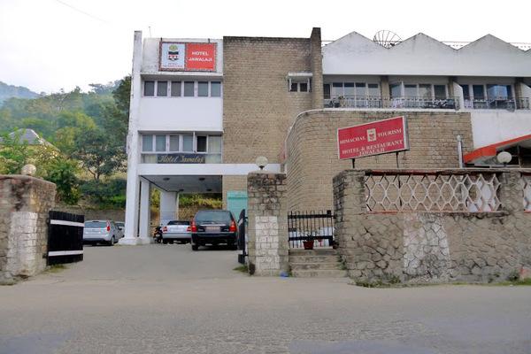 HPTDC Hotels in Dharamshala
