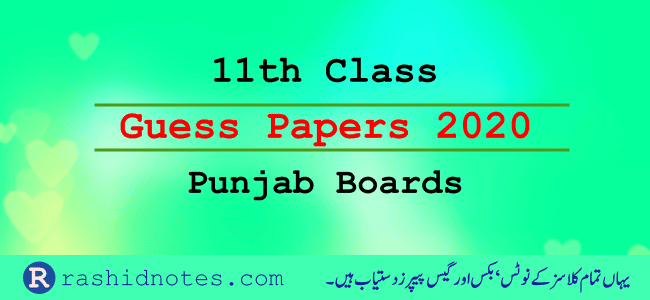 1st Year Guess Papers 2020 Punjab Boards