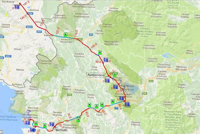 Αναρτήθηκε στην ιστοσελίδα της Περιφέρειας η μελέτη για τη σιδηροδρομική γραμμή Ηγουμενίτσα- Ιωάννινα- Αργυρόκαστρο Αλβανίας