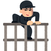 柵を乗り越えて侵入する人のイラスト