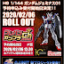 Premium Bandai to Announce new GunPla Lineup Including Geminass 01 in February