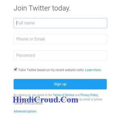 Twitter par Sign Up kaise Karte hai