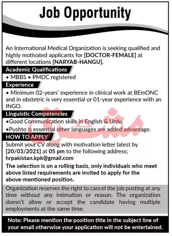 International Medical Organization | Medical Jobs 2021