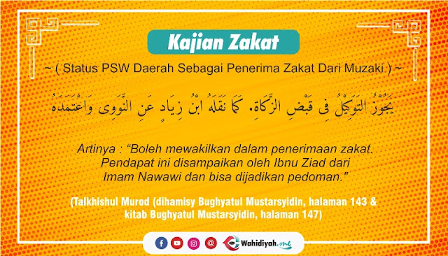 Status Penerima Zakat Dari Muzaki Pada Imam Jamaah Penyiar Sholawat Wahidiyah