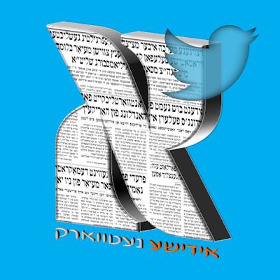 https://twitter.com/Yiddishe_News