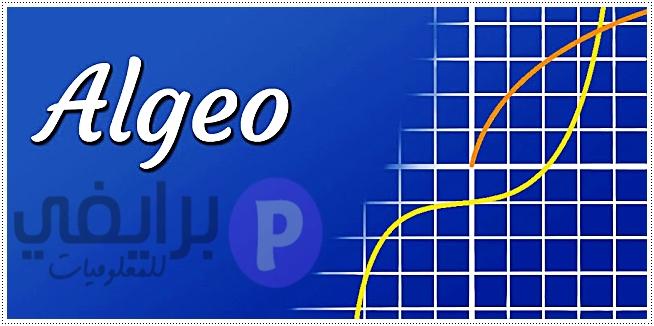 تحميل تطبيق الآلة الحاسبة العلمية Free Plotting لنظام الأندرويد
