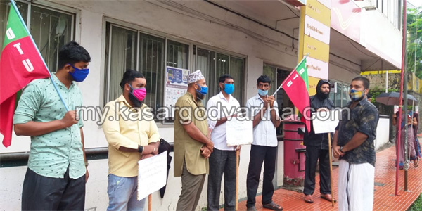 Kerala, News, SDTU protest against the central government's anti-worker policies
