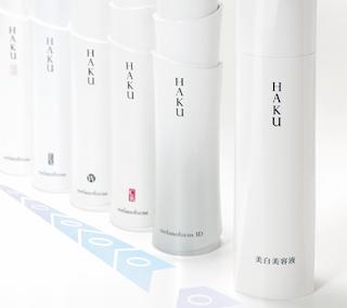 Shiseido資生堂 驅黑淨白斑點潤色精華