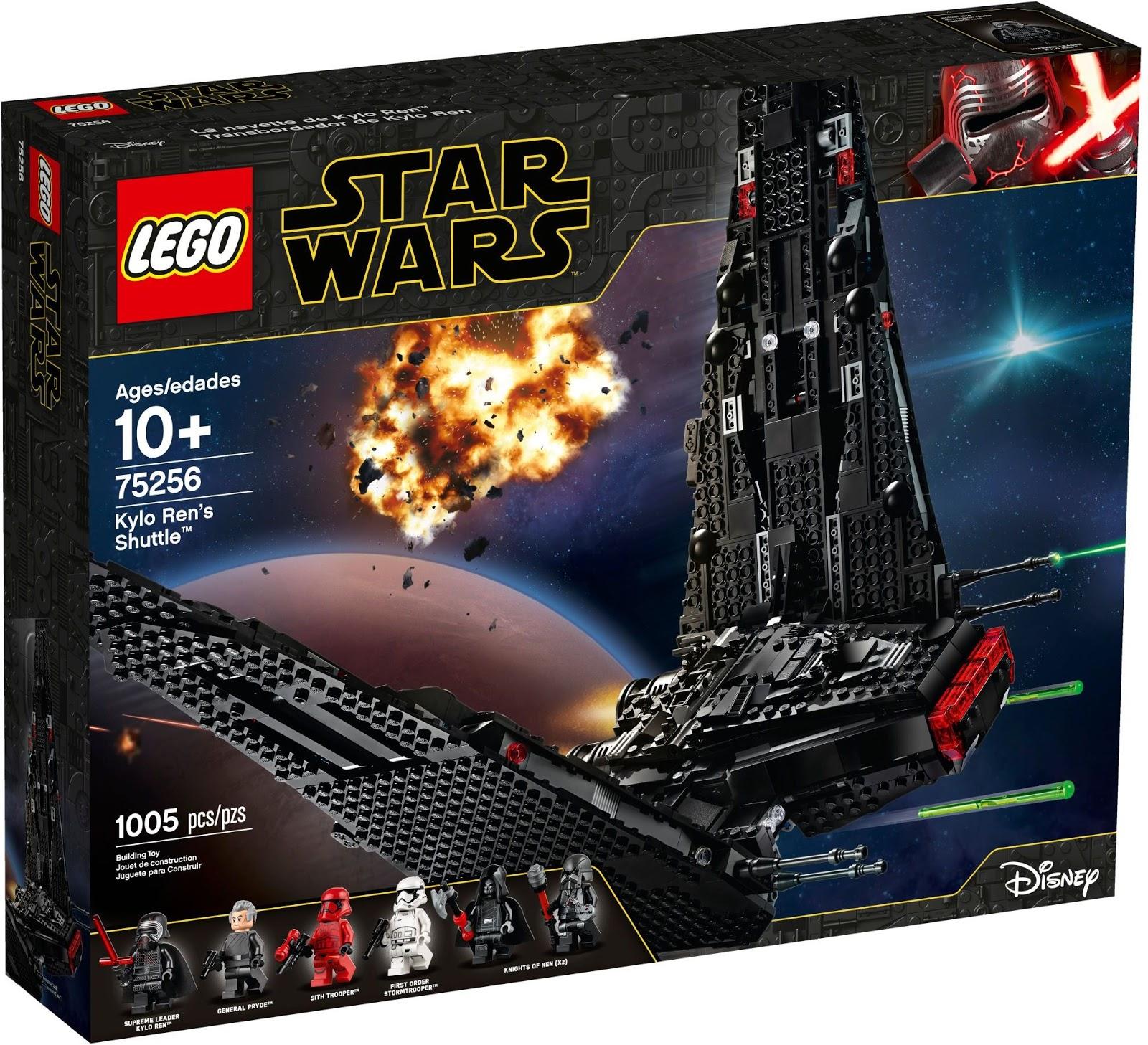 LEGO 75256 カイロレンのシャトル
