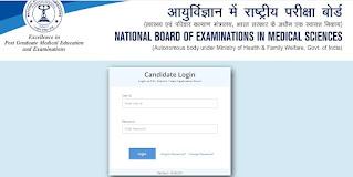 NBEMS Junior Assistant Admit Card 2021