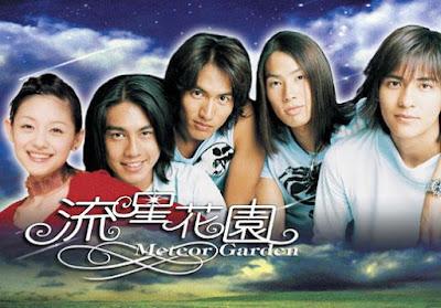 Lyric : Penny Tai - Ni Yao De Ai (OST. Meteor Garden)