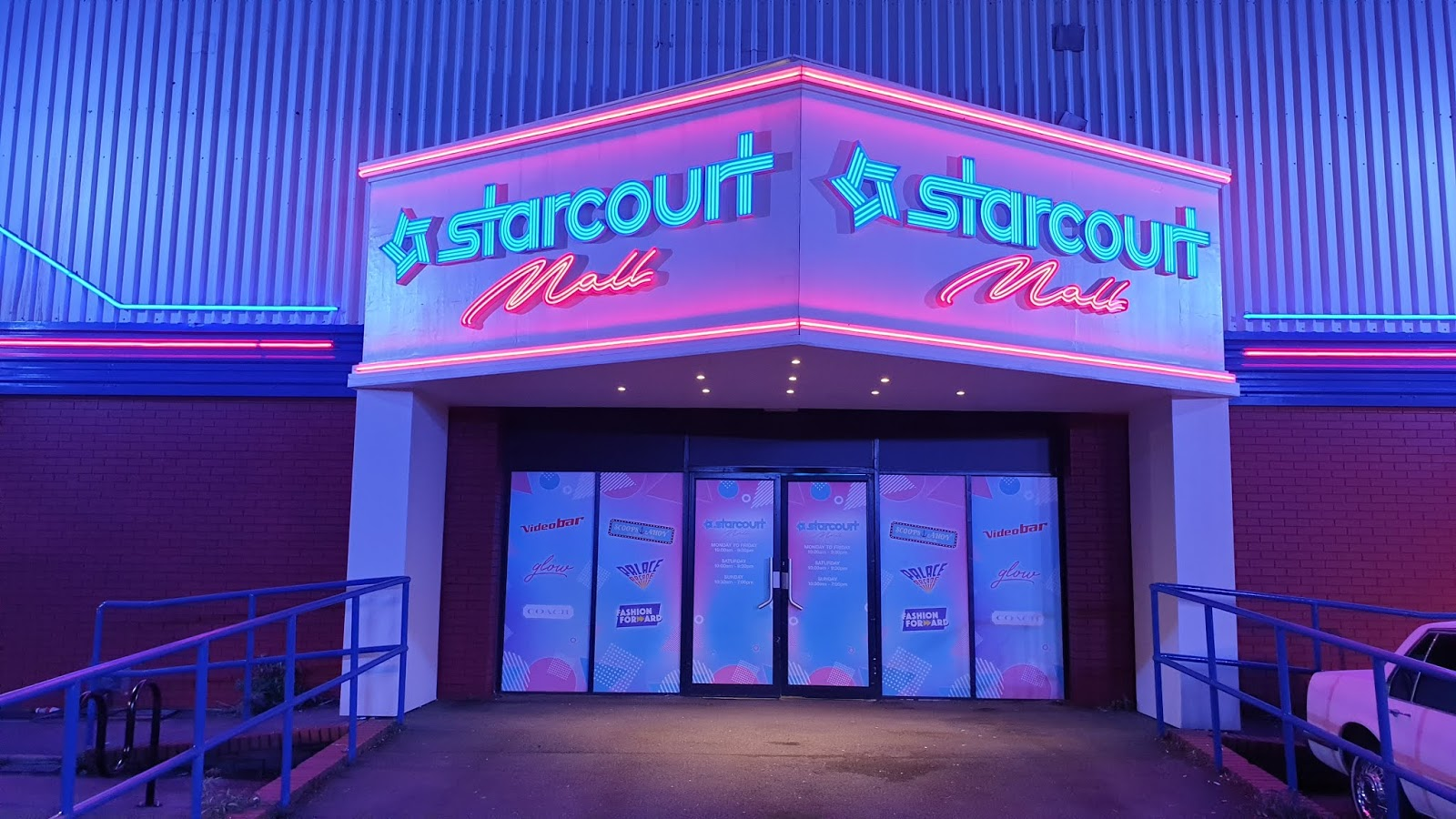 starcourt mall entrance