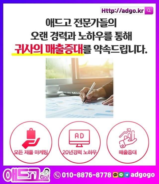 청주네이버블로그광고