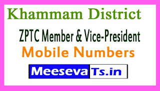 ZPTC Member & Vice-President Mobile Numbers List Khammam District in Telangana State