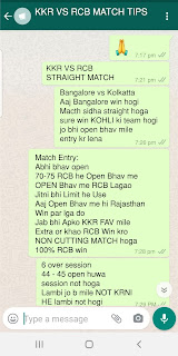 IPL13 T20 RR vs SRH 40th Today Match Prediction |100% Sure Winner