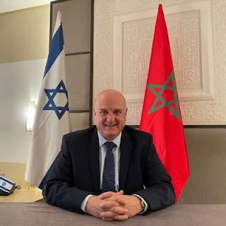 David Govrin ambassadeur d'Israël au Maroc