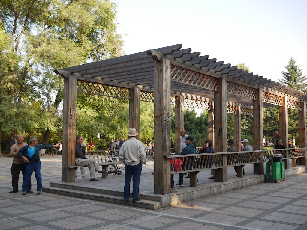 mudanjiang men China mudanjiang normal university web ranking & review including accreditation, study areas, degree levels, tuition range, admission policy, facilities, services and official social.