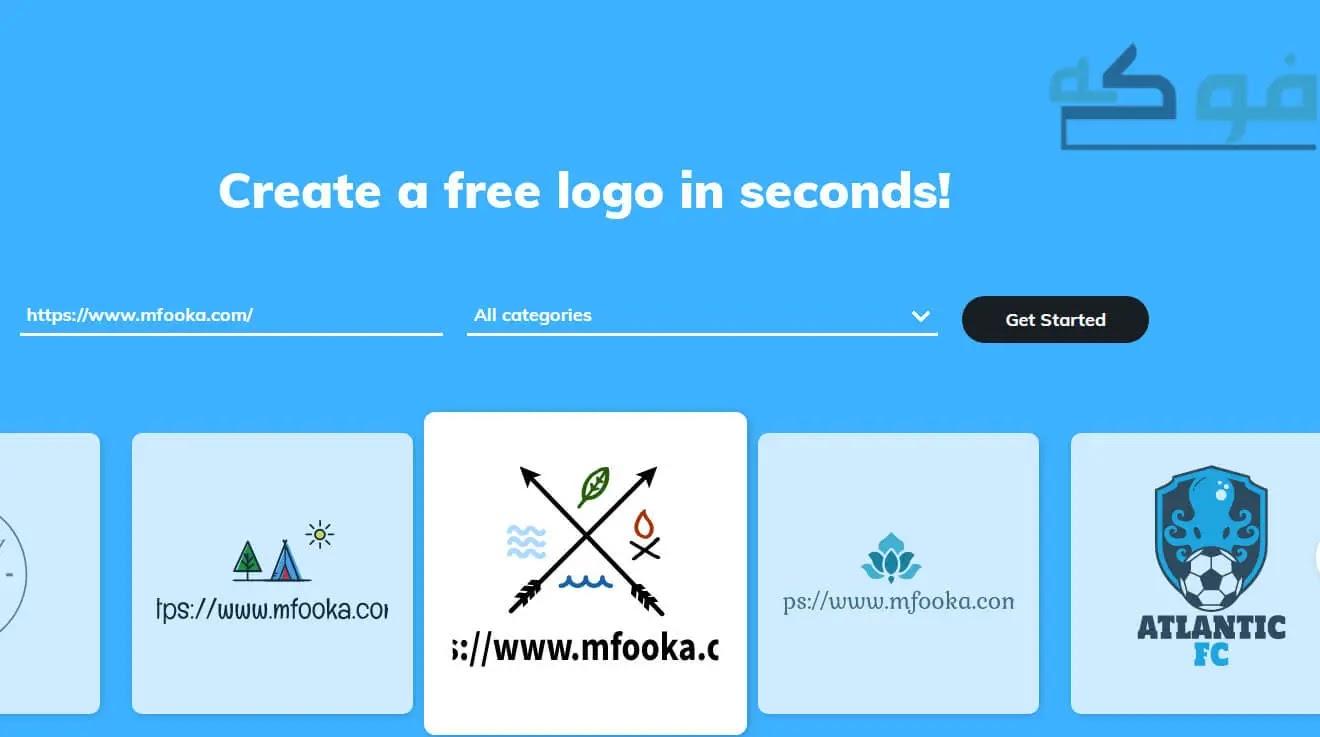 3) تحميل برنامج تصميم الشعارات Logo واون لاين