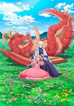 Dragon, Ie wo Kau. Capítulo 6