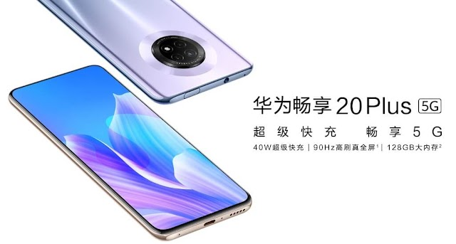 HUAWEI Enjoy 20 5G & Enjoy 20 Plus 5G Launched With 6.63inch FullHD+ 90Hz Display, 5G, 4200mAh Battery & More