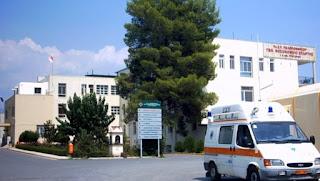 Πανικός χθες στο νοσοκομείο Σπάρτης - Ρομά χτύπησαν άσχημα γιατρό