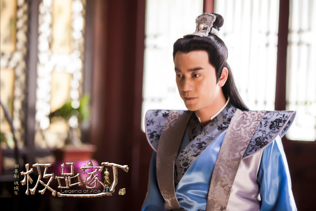 Zhang Rui Han in Legend of Ace