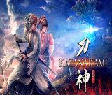 katana-kami-a-way-of-the-samurai-story